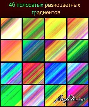 Фоны текстуры градиенты фотошоп